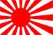 japon malı